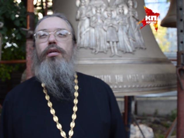 Протоиерей Георгий Крылов:Многие предметы житейского, церковного обихода, которые столетие назад употреблялись в обыденной жизни, сегодня становятся святынями