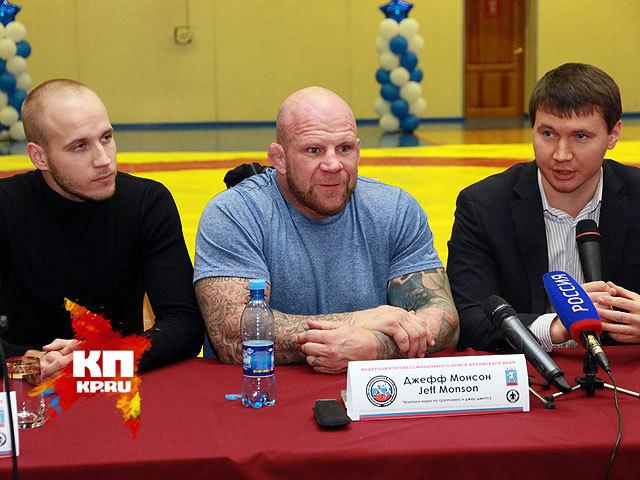 В Барнаул приехал американский боец Джефф Монсон (26 ноября 2014 года)