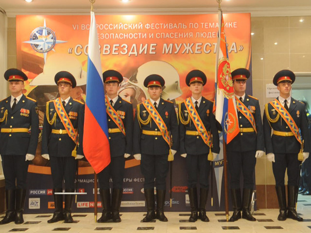 МЧС России проводит VI Всероссийский фестиваль «Созвездие мужества»