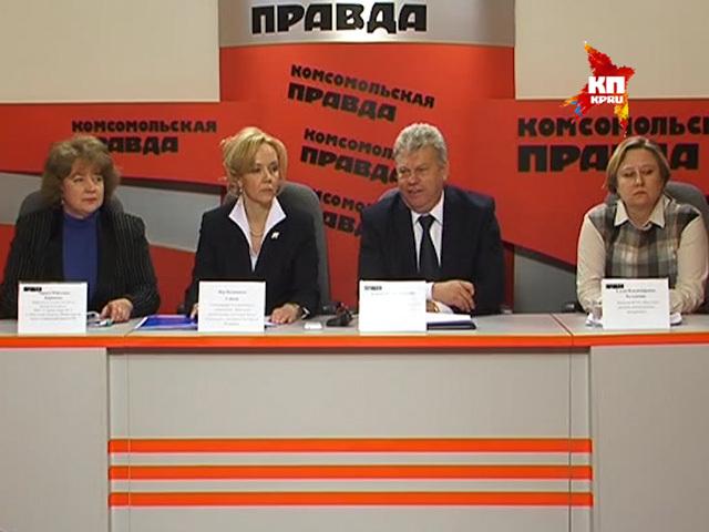 Фонд социального страхования: перспективы развития в Иркутской области