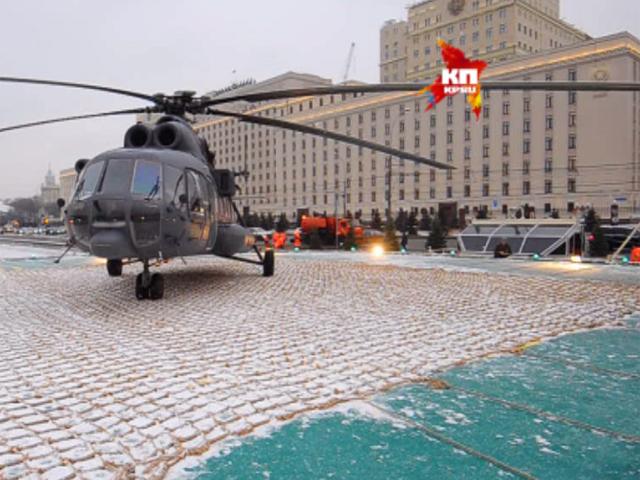 На Фрунзенской набережной открылся причальный комплекс с вертолетной площадкой