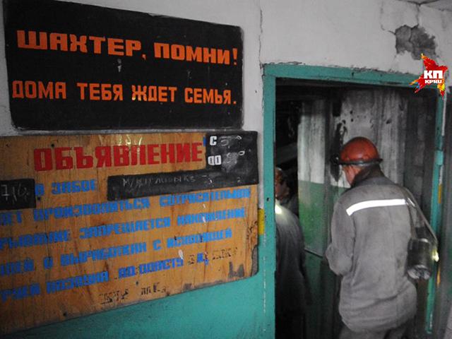 Донбасс отложил автоматы и снова дает угля