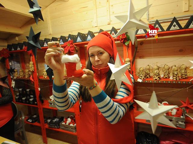 В Москве открылся Международный фестиваль рождественских ярмарок
