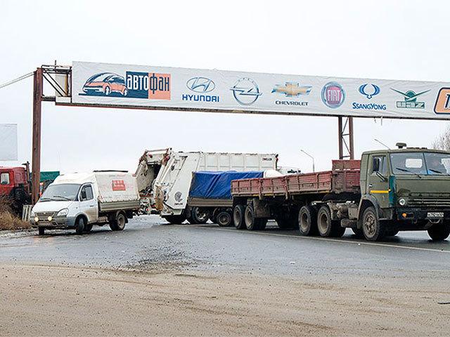 После ледяного дождя по дороге в Тольятти были аварии и автомобильные пробки