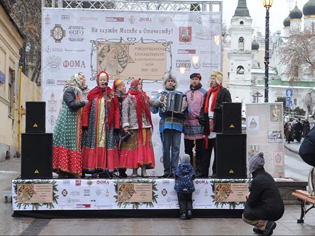 В Москве возродили Елисаветинский благотворительный базар