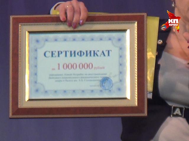 Анна Нетребко пожертвовала  1 миллион рублей Донецкому оперному театру