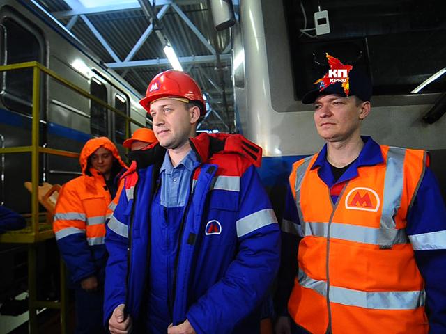 Сотрудникам метро пошили дизайнерскую униформу