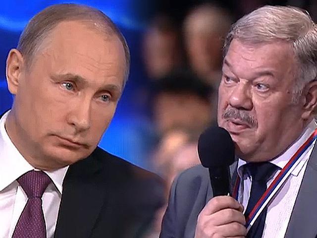 Владимир Путин - корреспонденту «КП»: Нужно воспользоваться этой ситуацией, чтобы создавать условия для поднятия экономики