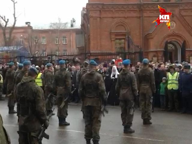 Патриарх Кирилл посмотрел  на бои десантников