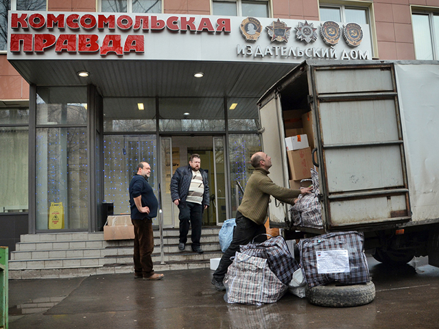 """""""Комсомольская правда"""" отправила гуманитарный груз на Донбасс"""