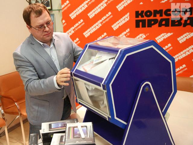 Розыгрыш планшетов в конкурсе «Стань отличником с «Комсомолкой!»