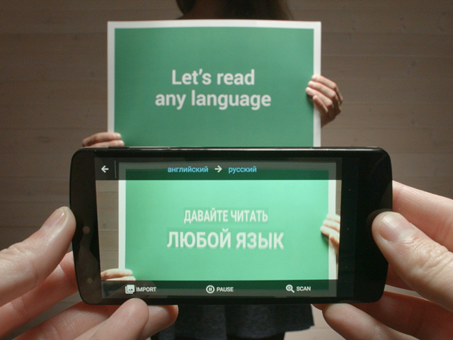 Google представил обновленный переводчик