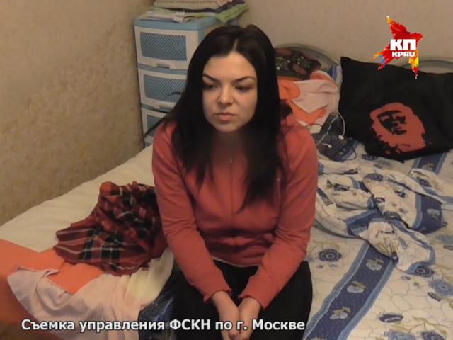 В Москве раскрыли сеть по продаже спайса