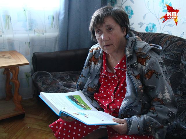 Бабу Зину, жестоко избитую подростками, приютила сестра из города Павлово