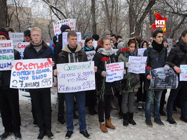 В память жертв Освеницма молодежь вышла на пикет к посольству Польши