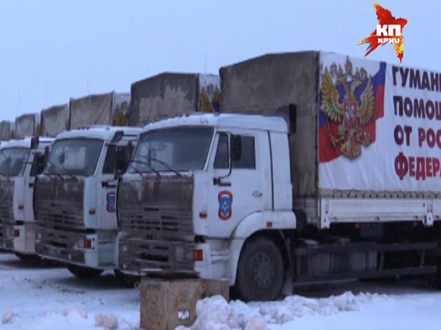 Гумконвой после остановки в Воронеже выехал в Ростовскую область
