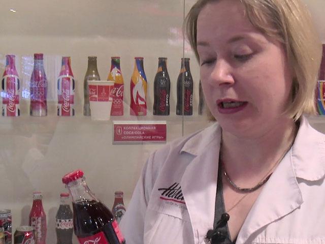 В Подмосковье открылся музей посвященный истории Кока-Колы