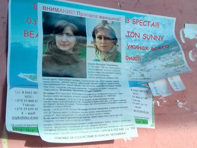 Пропавшую две недели назад брестчанку ищут в Беларуси и России
