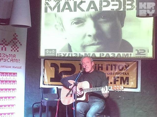 В Минске Андрей Макаревич закрылся на час