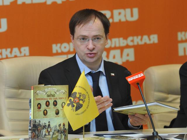 «Великих полководцев России» представили «Комсомольская правда» и Российское военно-историческое общество