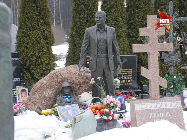 Пять лет назад ушел из жизни актер  Владислав Галкин