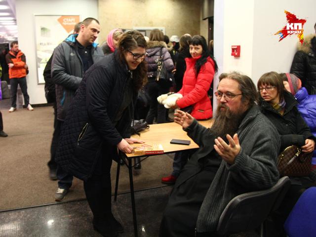 Посетителей лекции Андрея Кураева в Нижнем Новгороде эвакуировали