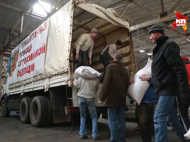 Российские камазы привезли в Донецк и Луганск гуманитарную помощь