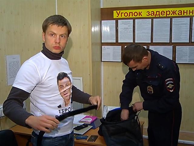 МВД РФ опубликовало видео нахождения депутата Рады Гончаренко в отделе полиции