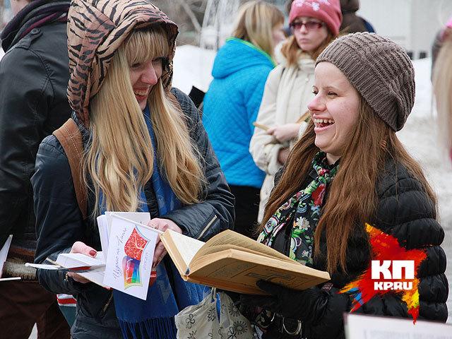 В Барнауле открыли Год Литературы и X Краевой фестиваль книги «Издано на Алтае» (24 марта 2015 года)
