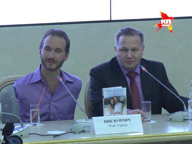 Живая легенда Ник Вуйчич впервые приехал в Россию