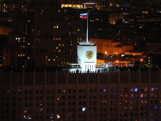 В Час Земли в Москве отключили подсветку более чем 800 зданий