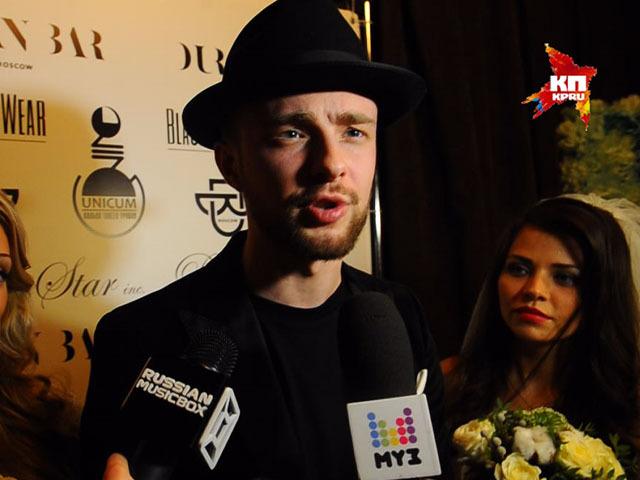 В московском баре Duran прошла презентация клипа модного певца Егора Крида «Невеста»