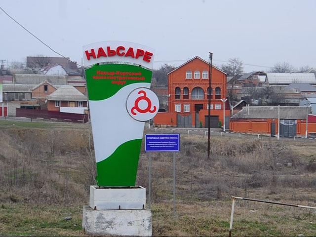 Как Ульяна Скойбеда искала убийц Немцова на Кавказе
