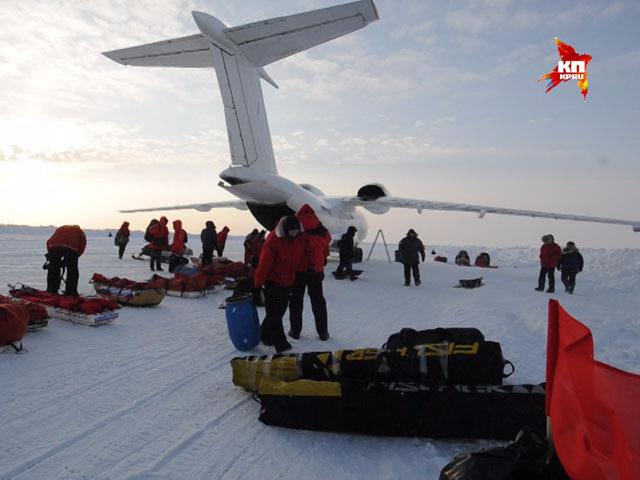 Российская молодежная экспедиция«На лыжах – к Северному полюсу!»