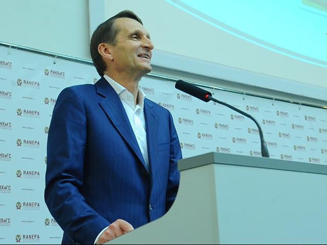 """Сергей Нарышкин: """"Тотальный диктант"""" позволяет убедиться в богатстве и красоте родной речи"""