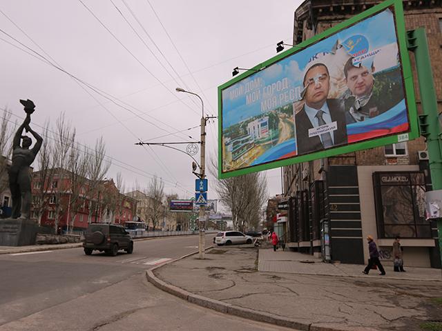 Луганск учится жить без Киева
