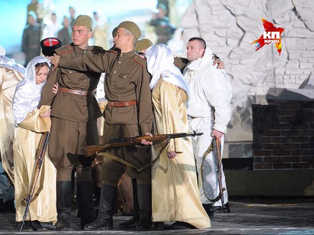 Праздничный концерт на Красной площади в честь 70-летия Победы