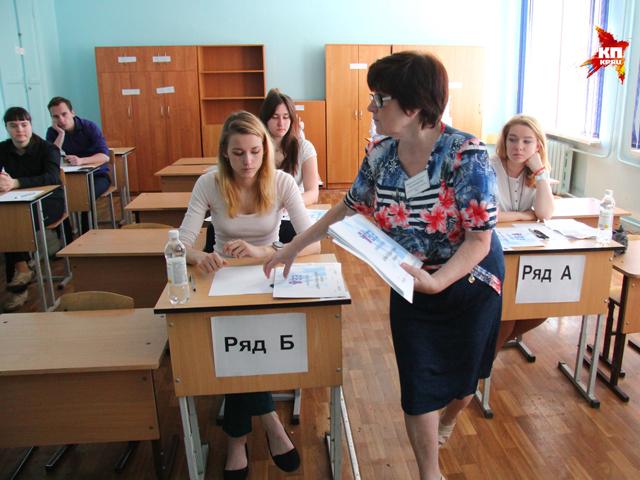 Нижегородские выпускники начали сдавать ЕГЭ-2015
