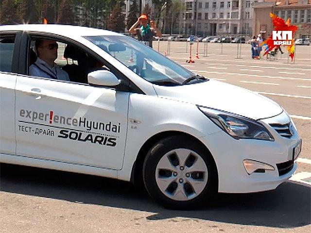 В Самаре прошел Чемпионат для автомобилистов по мастерству парковки ParkПрофи