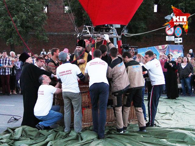 Видео освящения Нижнего Новгорода с воздушного шара