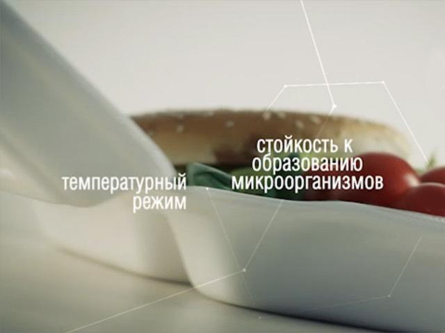 Преимущество пенополистирола для изготовления промышленной и пищевой упаковки