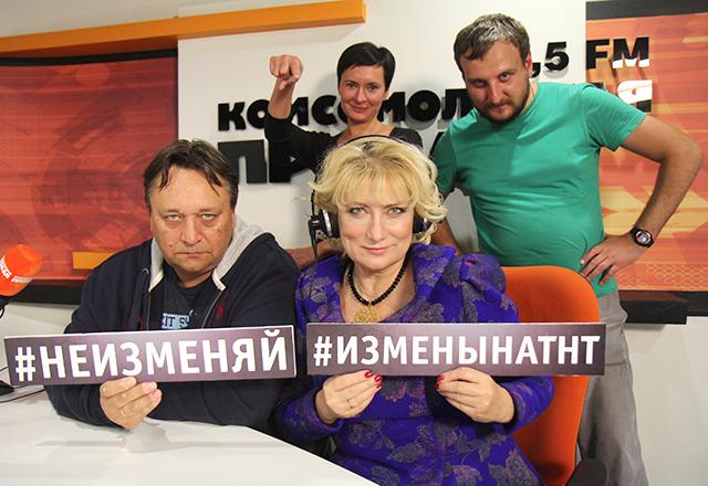 """Ольга Хохлова в гостях у радио """"Комсомольская правда"""""""