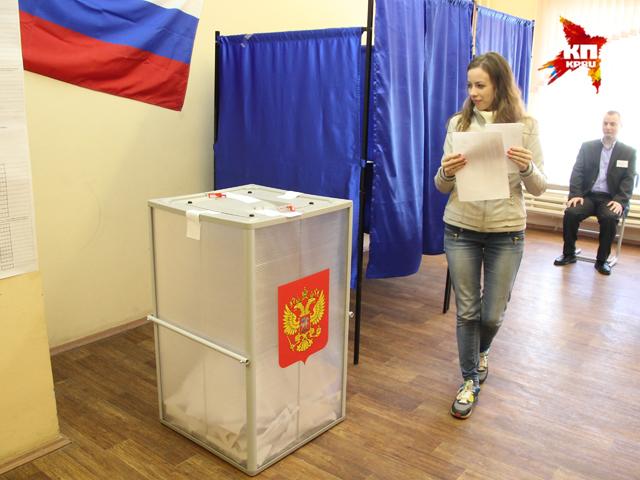 Выборы 13 сентября в Нижнем Новгороде