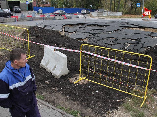 Провал дороги на улице Горной в Нижнем Новгороде