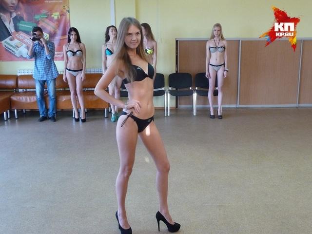 Кастинг конкурса «Мисс Кузбасс 2015»