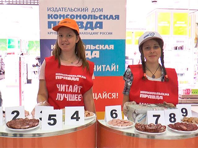 В Самаре прошла дегустация продукции саратовского мясокомбината «Дубки»