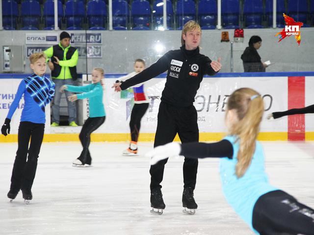 Евгений Плющенко провел мастер-класс для нижегородских фигуристов