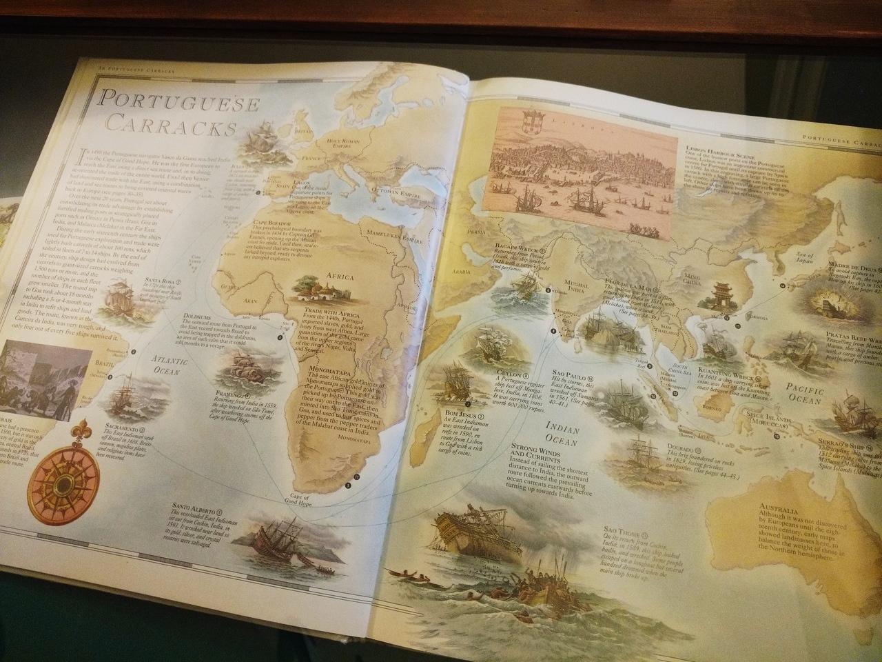 Карты катастроф