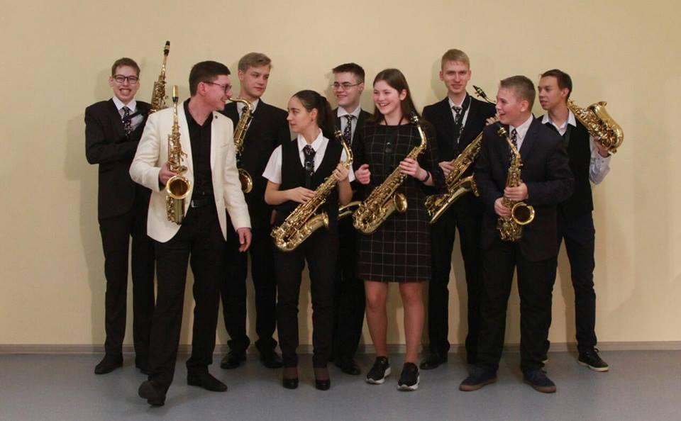 Детский ансамбль саксофонистов