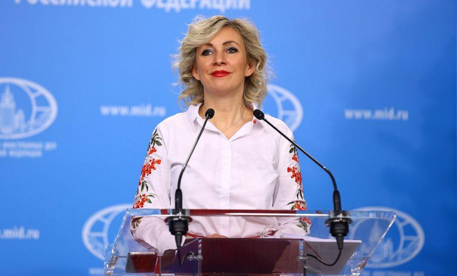Мария Захарова заявила, что чистый спорт должен быть вне политики. Фото: Global Look Press